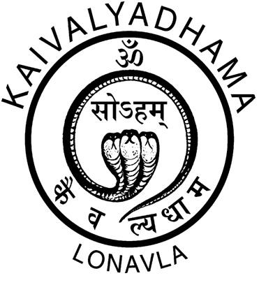 Kaivalyadhama Shriman Madhav Yoga Mandir Samiti, Kaivalyadhama Yoga Institute, Lonavla logo